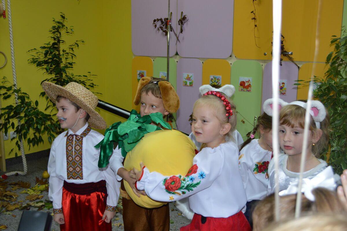 Зображення святкової події